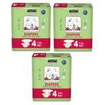 Baby Ecologische Luiers 4 Maxi Voordeelverpakking