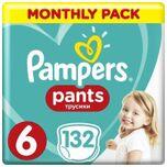 Baby Dry Pants Maat 6 - 132 Luierbroekjes