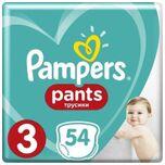 Baby Dry Pants Maat 3 - 54 Luierbroekjes