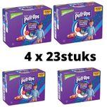Pull-ups - pampers - 4 x 23 broekjes - Trainingpampers - 2 tot 4 jaar - optrekluiers -cars - mcqueen luiers - toilettraining - 18 - 23kg