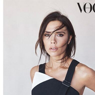 Victoria Beckham: No longer a spice girl